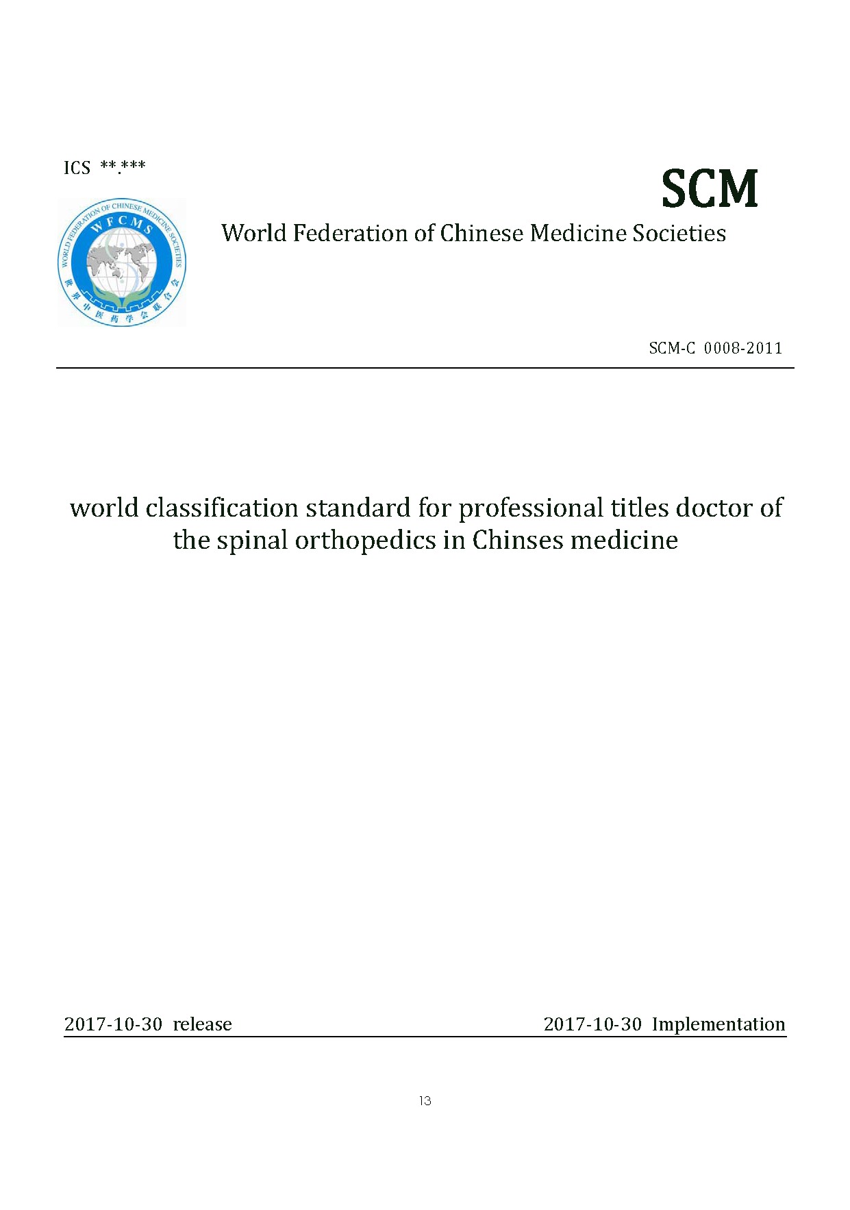 World_Classification_Standard_for_Professional_Titles_Doctor_of_The_Spinal_Orthopedics_in_Chinses_Medicine