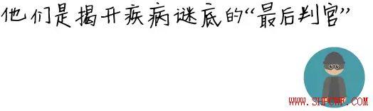 """深圳医疗又来了3位中国""""第一人""""!本周5个""""三名工程""""团队进驻"""
