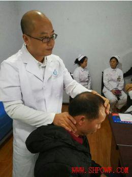 精准扶贫――中医整脊义诊贵州行